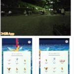 【ポケモンGO】世田谷公園からミニリュウが消えた? ポケモンの巣に変化あり