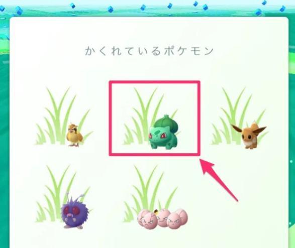 【ポケモンGO】「かくれたポケモン」の位置が簡単にわかるツールだぜ!